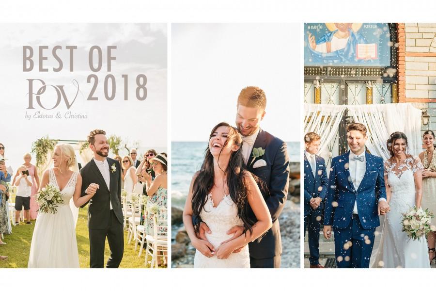 Οι Καλύτερες φωτογραφίες γάμου από το 2018 by POVstudio