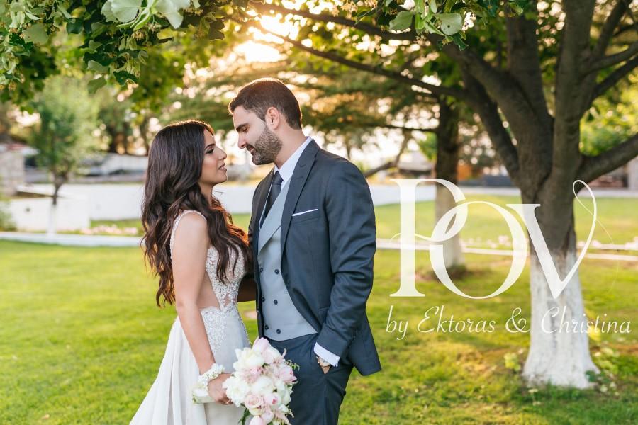 Φωτογραφίες Γάμου στο Κτήμα Γκούντα