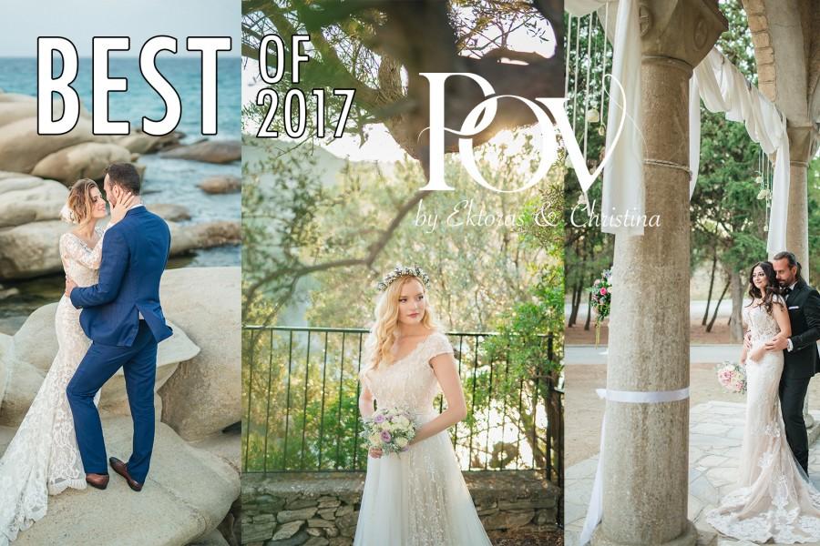 Οι Καλύτερες φωτογραφίες γάμου από το 2017 by POVstudio