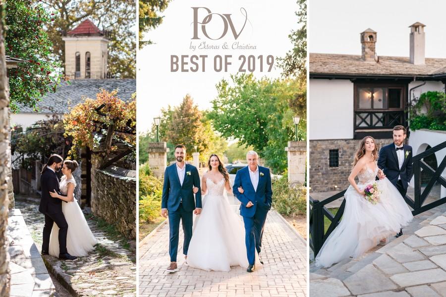 Οι Καλύτερες φωτογραφίες γάμου από το 2019 by POVstudio